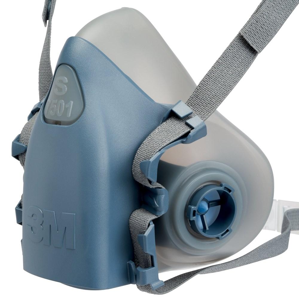 https://www.ez-catalog.nl/Asset/4de876a313854d6483979b7386f9f57b/ImageFullSize/1238242-xa007709323-3m-reusable-half-face-mask-respirator-7501-cfcu.jpg