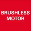 Brushless motor: unieke Metabo brushless-motor voor snel werken en maximale efficiëntie bij ieder soort gebruik